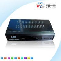 Buy cheap New arrival hd tv box dvb-t2/dvb-s2 tv tuner from wholesalers