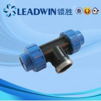 Turkey type PP compression fittings