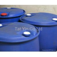 China Chemical Mould Release Agent on sale