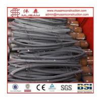 Cheap High yield strength reinforcing steel bars for sale