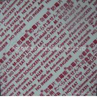 Buy cheap Anti mildew sticker from wholesalers