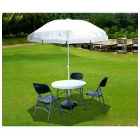 Polyester garden umbrella