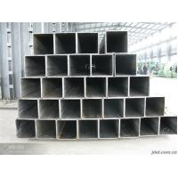 Cheap SQUARE HOLLOW SECTIONS for sale