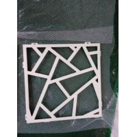 Buy cheap aluminum perforated panels with fantastic design with CNC carving from wholesalers