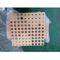 Buy cheap aluminum square design perforated panel with CNC carving or Punching from wholesalers