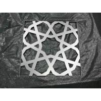 Cheap aluminum perforated panel with PVDF silver coat for sale