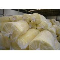 Cheap Building Accessories Glass wool insulation wholesale