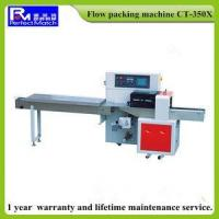 Cheap Down-paper hardware flow packaging machinery automatic nail file packing machine CT-350X for sale