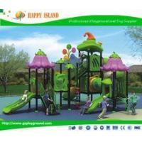 Best Price Plastic Outdoor Games For Amusement Park