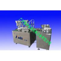Cheap FHGN-2 Filling- Inner Cork -Capping In One Machine for sale