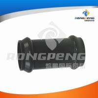 Plastic fittings and pipes Couple double sockets