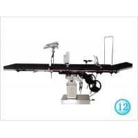 Cheap ME-40 Side operation type comprehensive surgery table wholesale