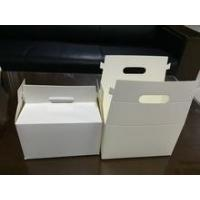 Buy cheap paper straw kids packaging boxes from wholesalers