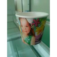 Buy cheap paper flower pot from wholesalers