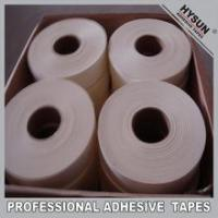 Cheap Hot Products new drywall joint paper tape,cheap drywall joint tape (factory) for sale