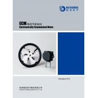 Cheap ECM Electornically Commutated Motor wholesale