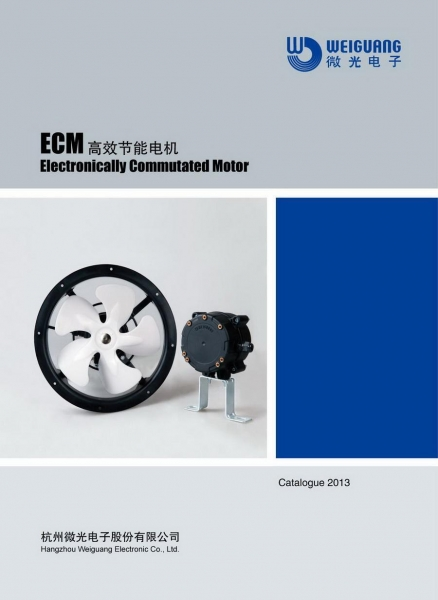 Ecm Electornically Commutated Motor With Certificate Of