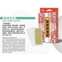 Buy cheap Relieve Pain Patch from wholesalers