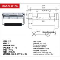 Cheap Flight case handle J210B for sale