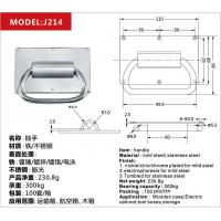Cheap Trunk Handle J214 for sale