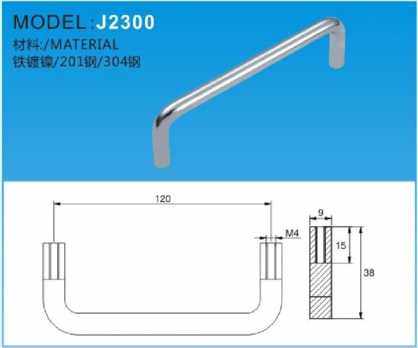 Quality U shape handle J2300 wholesale