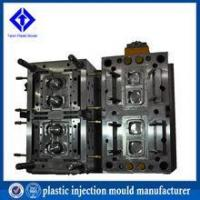 China cream jar injection mould, plastic injection molding manufacturer in Shanghai Factory on sale