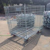 Cheap Steel Box with Wheels for sale