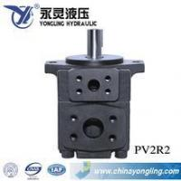 yuken PV2R series hydraulic pump