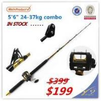 Cheap GMR095 game rod combo solid Eposy blank game fishing rod game rod combo for sale