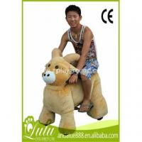 China animal ride for mall Manufacturers