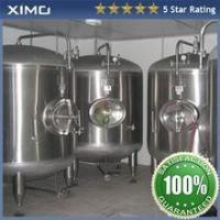 Cheap 500l high quality whirlpool tank brewery Equipment for sale