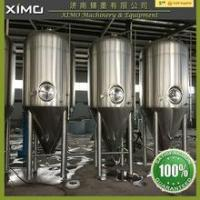 Cheap Macro Brewery Equipment for sale