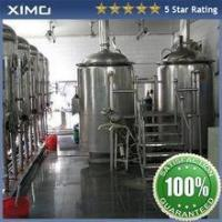 Cheap 2013 hot used 500l brewery equipment for sale