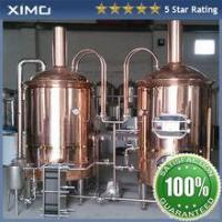 Cheap 500l high quality whirlpool tank brewery 500l brewery equipment for sale