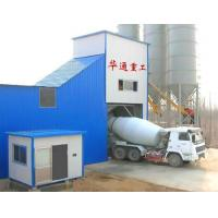 Cheap HLS90 Concrete Mixing Station for sale
