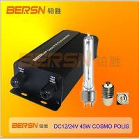 Cheap CosmoPolis electronic ballast【BSC7045D000】 for sale