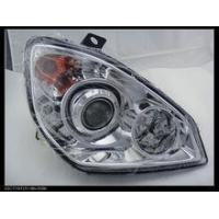 Cheap hot sell Hafei front head lamp with factory price for sale