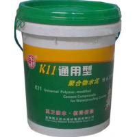 China JJ-3114 waterproof polymer cement slurry on sale