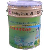 Buy cheap CCCW-C cementitious capillary crystalline waterproofing coating from wholesalers