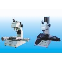 Cheap Tool-maker's Microscopes for sale