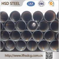 Trustworthy china supplier Steel Pipes,hot dip galvanized rectangular/square tube