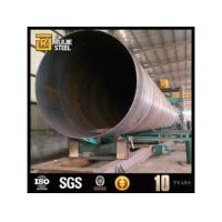 Cheap 1000mm diameter steel pipe for sale