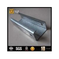 Cheap Galvanized C beam steel C channel for sale