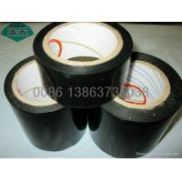 Cheap Polyethylene tape for sale