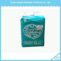 Disposable adult diaper Product No.:2015614215820