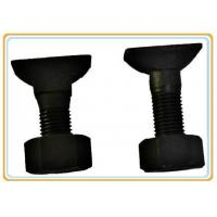 Buy cheap Rail Fastening Railway Bolt from wholesalers