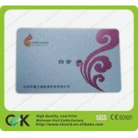 Cheap SGS insurance pvc smart chip card from China supplier for sale