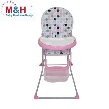 Cheap Baby High Chair Cheap Folding Chairs Cheap Metal Kids Highchair Of Mxhappy