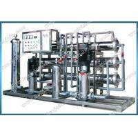 Cheap Pure Water System Commercial Pure Drinking Water Treatment for sale
