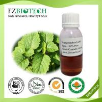 Cheap Patchouli Oil,Patchouli Essential Oil for sale